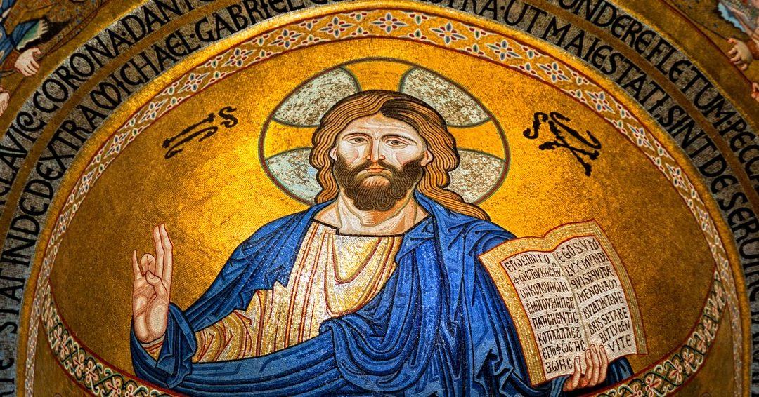 The Inconvenient Christ.  Part I.
